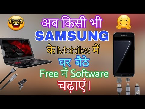 How To Unbrick   Flash   Install Stock ROM Any Samsung Mobile in one click  (Best And Easy Method)