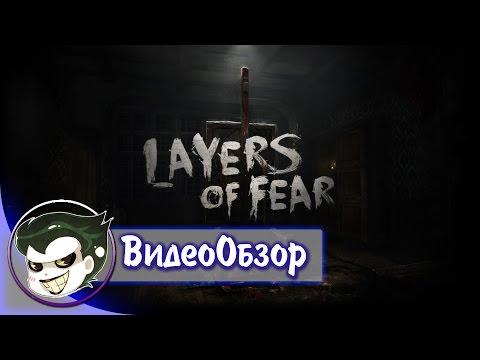 Обзор Layers Of Fear: P.T. про художника