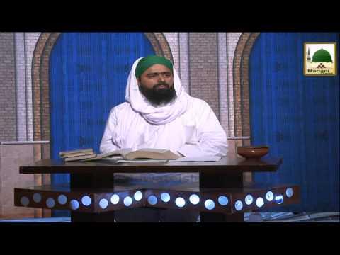 Asbaq e Tasawwuf Ep#12 - Madani Qafila-e-Baghdad Kay Ahwal