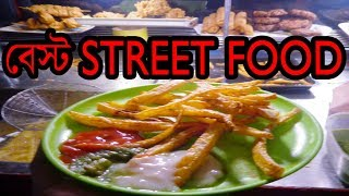 Street Food In Dhaka Bangladesh - Cheap Bangladeshi Fast Food  & Resturants Near Me