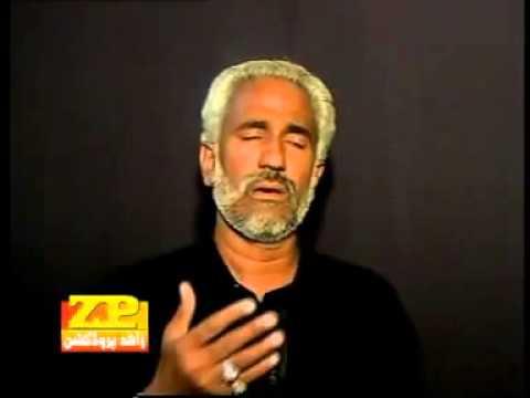 Sam Gayi E Rayyet Zahra Di Mayyit Haji Iqbal & Hussain Gohar Noha Dera Ghazi Khan video