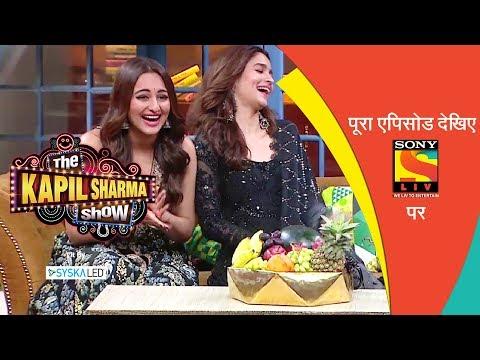 दी कपिल शर्मा शो | एपिसोड 32 | कलंक के सितारे हंसते नही थकते | सीज़न 2 | 14 अप्रैल, 2019 thumbnail