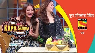 दी कपिल शर्मा शो | एपिसोड 32 | कलंक के सितारे हंसते नही थकते | सीज़न 2 | 14 अप्रैल, 2019