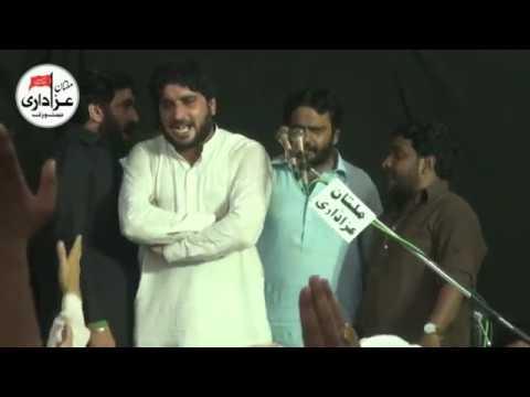 Zakir Syed Imran Haider Kazmi I YadGar Majlis 5 Zilhaaj 2018 | Z Town Multan |