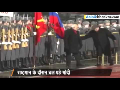 PM Modi Walk During National Anthem While Moscow Visit