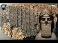 CRAZY MUST SEE NOW! Entire Bible Explained Like A Boss   Truth Of Nephilim, Anunnaki, Bloodlines