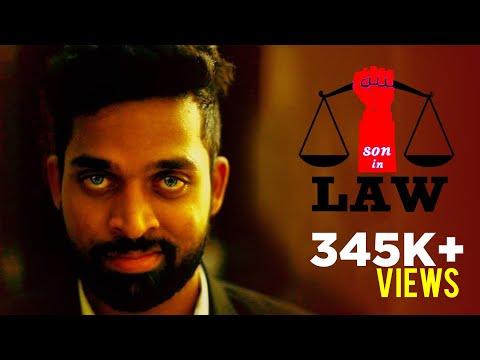 Son In Law ll New Telugu Short Film 2017 ll by Shiv Namaswamy