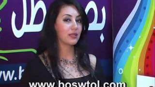 حلول طبيعية لمشكلة تساقط الشعر مع رانيا موسى على بص وطل