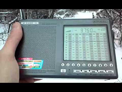 9750 kHz NHK Radio Japan