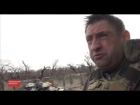 Александр Сладков. Специальный репортаж. На передовой