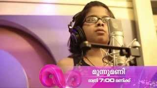 Moonumani Song sung by Uthara Unnikrishnan
