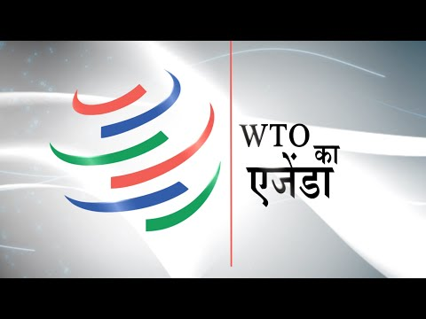 Sarokaar - WTO negotiations and India's stand