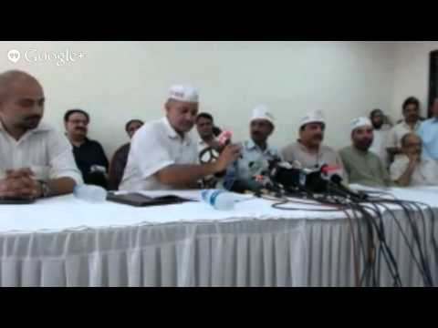 Aam Aadmi Party First Shortlist of Candidates for Delhi Assembly Election