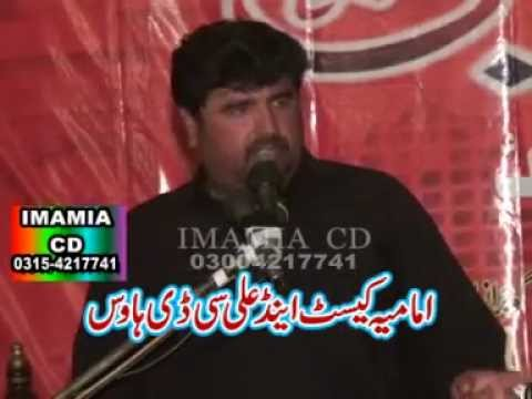 Amir Rabbani Majlis Mosa Dogal 4th April,2014 video