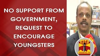 """""""No Support From Government, Request to Encourage Youngsters"""" - Commonwealth Games Gold Medalist"""