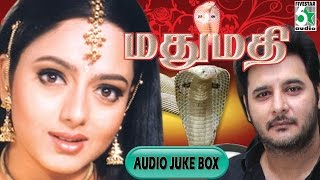 Mathumathi Tamil Movie Audio Jukebox (Full Songs)