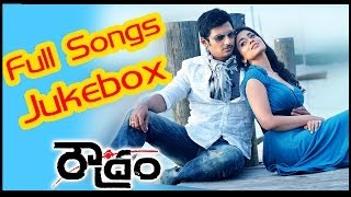 Roudram - Roudram ( రౌద్రం ) Movie || Full Songs Jukebox || Jeeva, Shreya