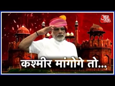 Hallabol: PM Modi Hits Out At Pakistan In His Independence Day Speech