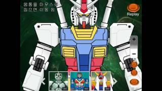 Chơi game lắp ghép Robot siêu nhân khổng lồ - Tuyển tập Robot siêu nhân cực đẹp - diệt trừ cái ác