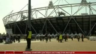 Лондоны олимпийн цэнгэлдэх Вэстхэмд очиж магадгүй