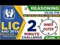 Sitting Arrangement | Inner | Outer | LIC AAO Class 2019 | Reasoning | 9:00 PM thumbnail