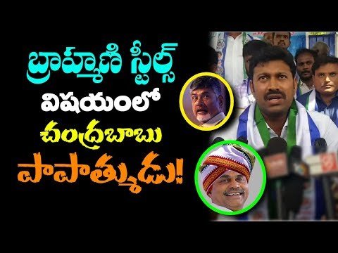 MP Avinash Reddy Questions On Brahmani Steel Plant | Avinash Reddy About Chandrababu | indiontvnews