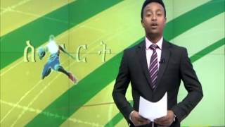Sport Afternoon news from EBC Feb 03 2017