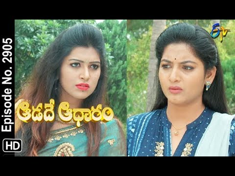 Aadade Aadharam | 6th November 2018 | Full Episode No 2905 | ETV Telugu