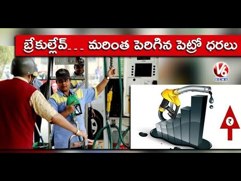 Petrol, Diesel Prices Scale New Highs | V6 News