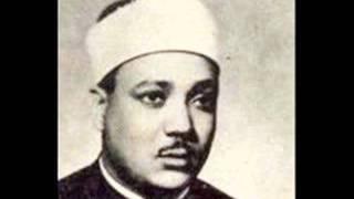 Abdul Basit Young Surah Al-Ahzab عبد الباسط سورة الاحزاب