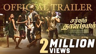 Sarvam Thaalamayam Tamil Trailer