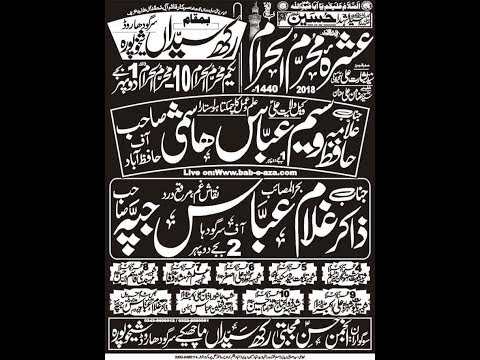 Live Ashra Majlis e Aza 1 Muharram 2018 Rakh Syeddan Sheikhupura (www.baabeaza.com)