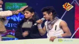 Dance Bangla Dance Dec. 27 '09 Grand Finale Winner Award