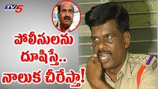 Kadiri CI Gorantla Madhav Strong Warning to Anantapur Political Leaders