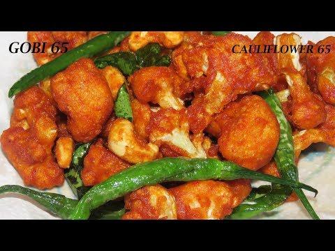 కాలిఫ్లవర్ తో ఇలాచేయండి మళ్ళీ మళ్ళీ తినాలనిపిస్తుంది.-Gobi 65-Cauliflower 65 in Telugu-Gobi Fry