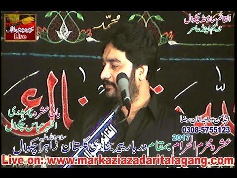 Live ashra 9th Muharram zakir waseem abbas baloch chakwal 2017