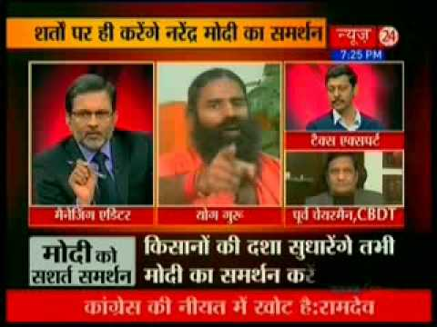 Income Tax & Sales Tax should Abolish : Swami Ramdev   |   News 24