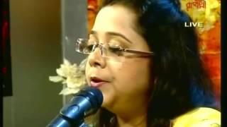 Rupashi Bangla - Disha Roy