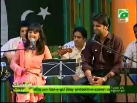 Pakistani Patriotic Songs Medley In Brunch With Bushra Part1 video