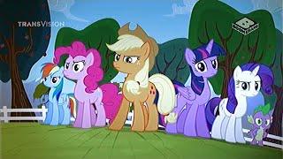 (Reupload) My Little Pony: Friendship is Magic - Bats [Indonesian]