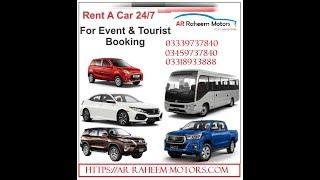 Rent a car islamabad rawalpindi | Prado For Rent in Isb |Rent a car islamabad rawalpindi with Driver