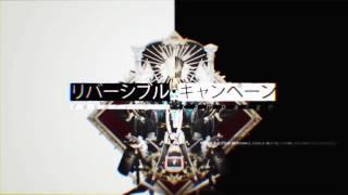 【UTAU RELEASE】Akane Yuu ~Force -  Reversible Campaign + VB