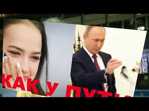 Хочу как Алина Загитова ! Как в Японии любят российскую фигуристку.