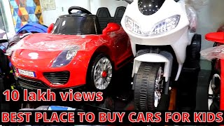 BATTERY CARS FOR KIDS AT CHEAPEST PRICE   BORN CREATOR