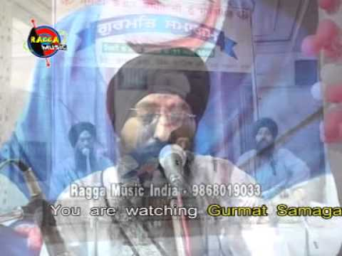 Bhai Surinder Singh Ji - Nar Achet Paap Te Darr Re From Ragga Music - 9868019033 video