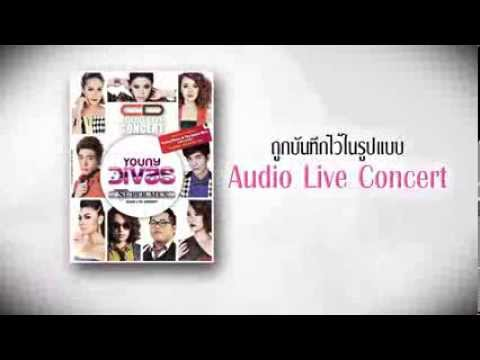 Young Divas and The Super Men Audio Live Concert