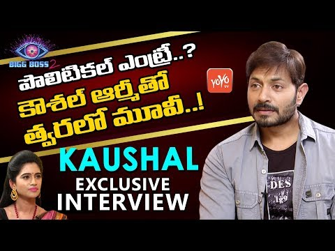 Bigg Boss 2 Telugu Winner Kaushal Exclusive Interview | #Kaushal Political Entry..? | YOYO TV