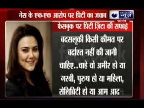 Preity Zinta Case: Preity Zinta Posts Explanation On Facebook video