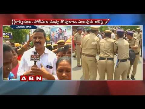 Gas Cylinder Mishap in Warangal | 3 Lost Life | Updates | ABN Telugu