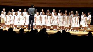 Performance by Nanyang Primary School Choir - Aug 2010